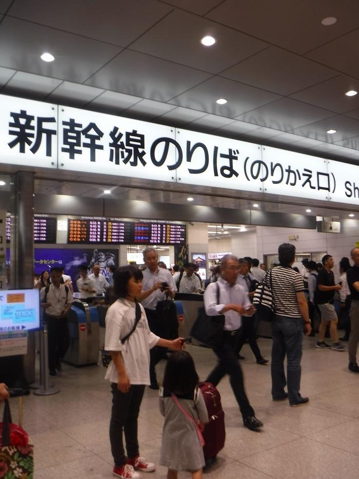 ◆東京出張研修 ~地震に備える集い~_f0238779_20411530.jpg