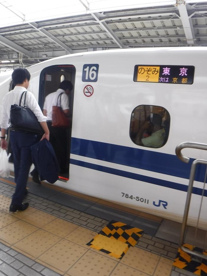 ◆東京出張研修 ~地震に備える集い~_f0238779_20414845.jpg