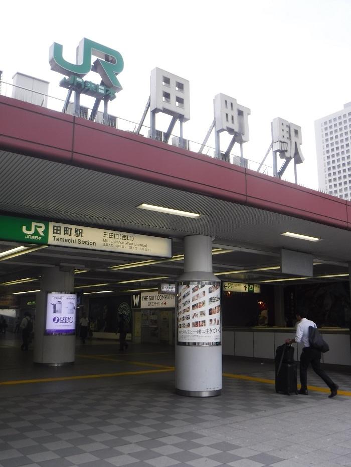 ◆東京出張研修 ~地震に備える集い~_f0238779_20415581.jpg