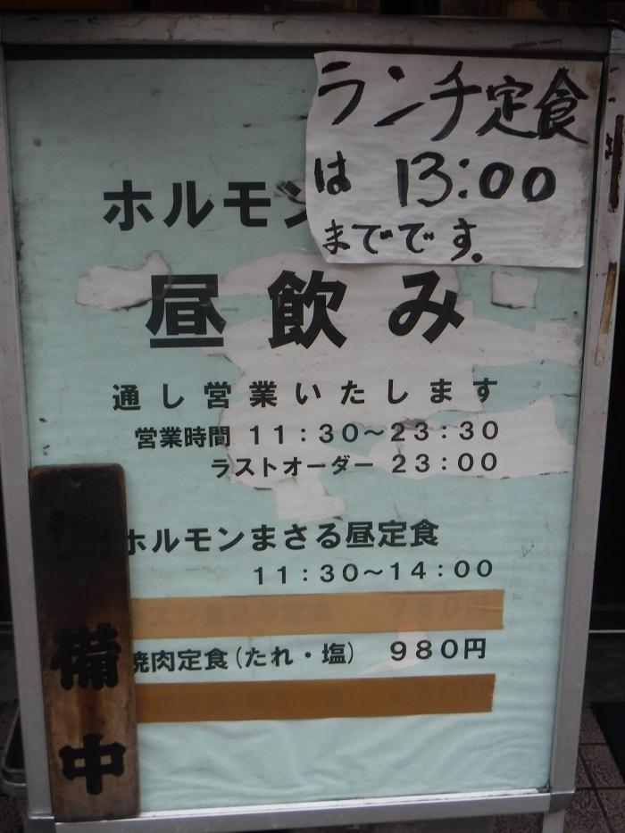 ◆東京出張研修 ~地震に備える集い~_f0238779_20423519.jpg