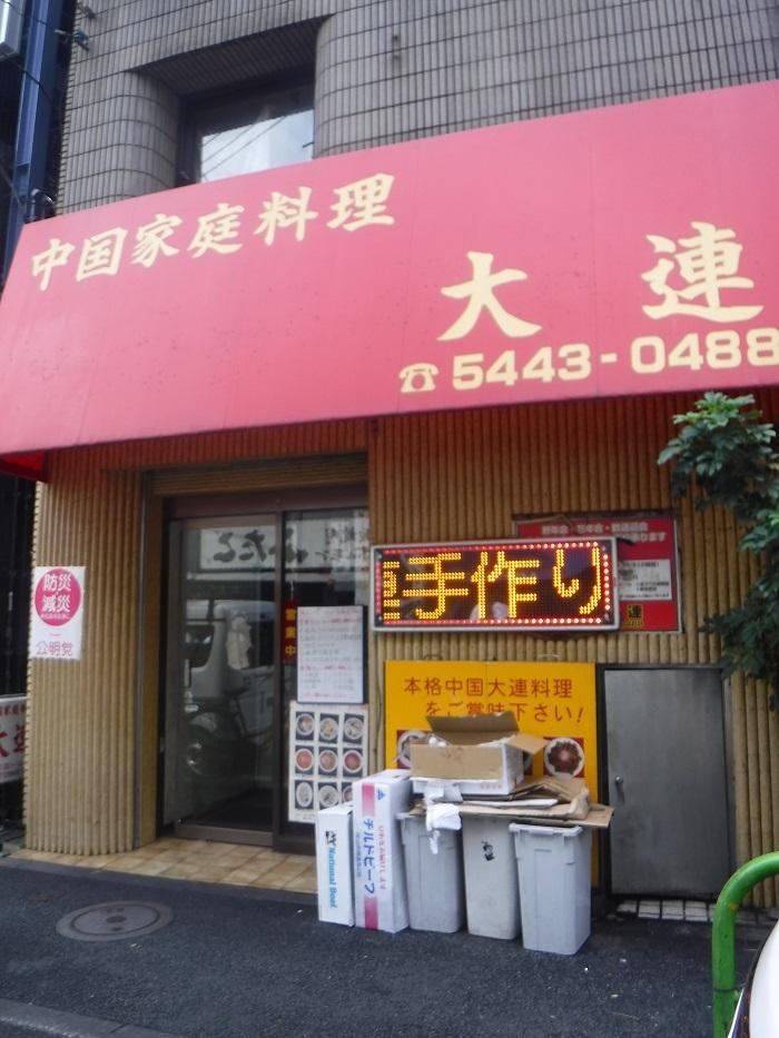 ◆東京出張研修 ~地震に備える集い~_f0238779_20424931.jpg