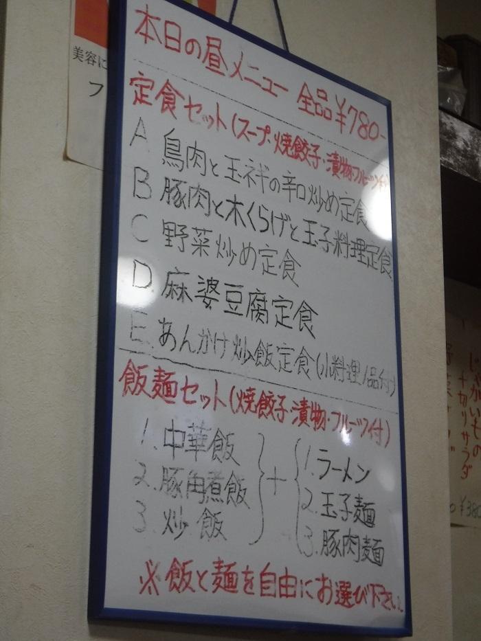 ◆東京出張研修 ~地震に備える集い~_f0238779_20434778.jpg