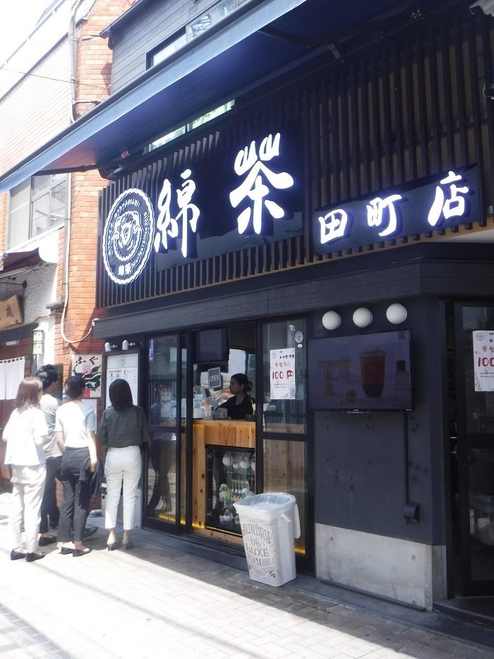 ◆東京出張研修 ~地震に備える集い~_f0238779_20443640.jpg
