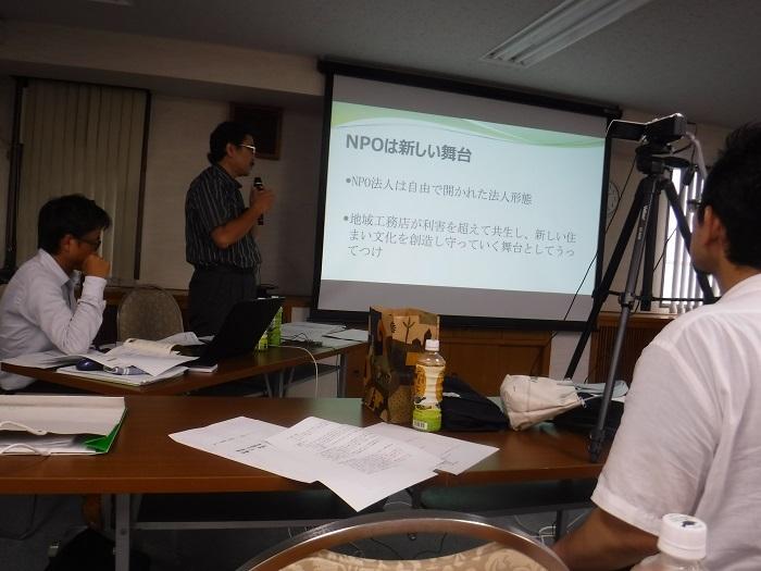 ◆東京出張研修 ~地震に備える集い~_f0238779_20450140.jpg