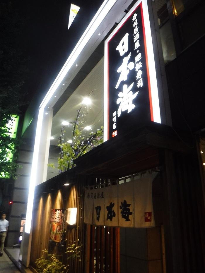◆東京出張研修 ~地震に備える集い~_f0238779_20475293.jpg