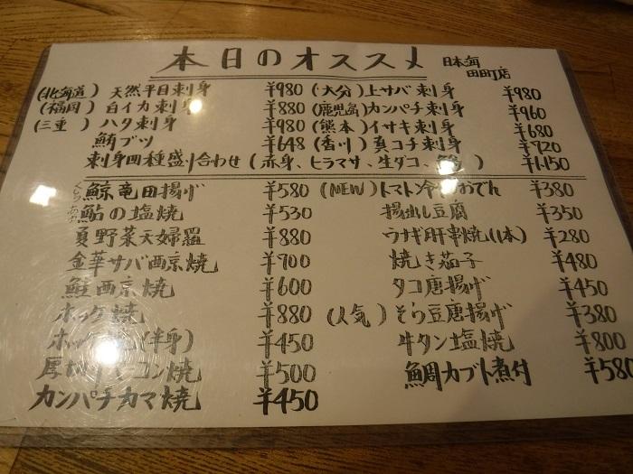 ◆東京出張研修 ~地震に備える集い~_f0238779_20482724.jpg