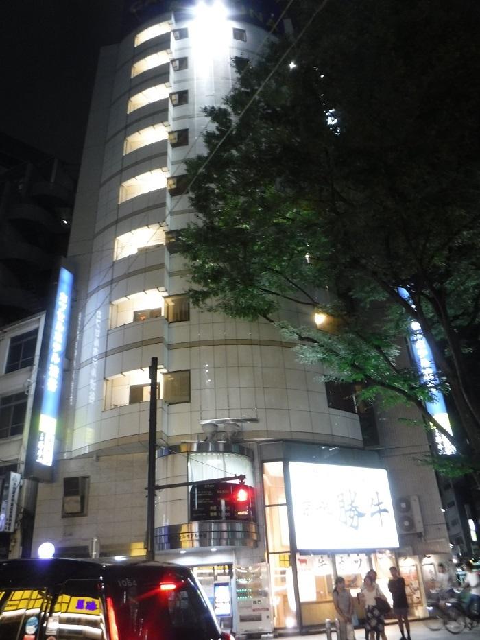 ◆東京出張研修 ~地震に備える集い~_f0238779_20503679.jpg