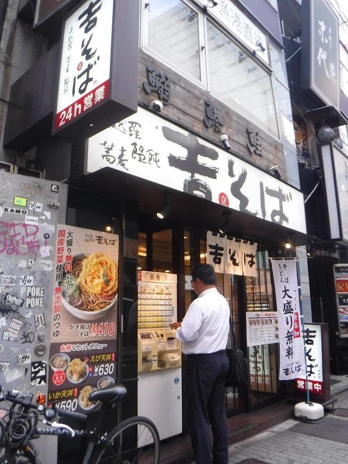 ◆東京出張研修 ~地震に備える集い~_f0238779_20510852.jpg
