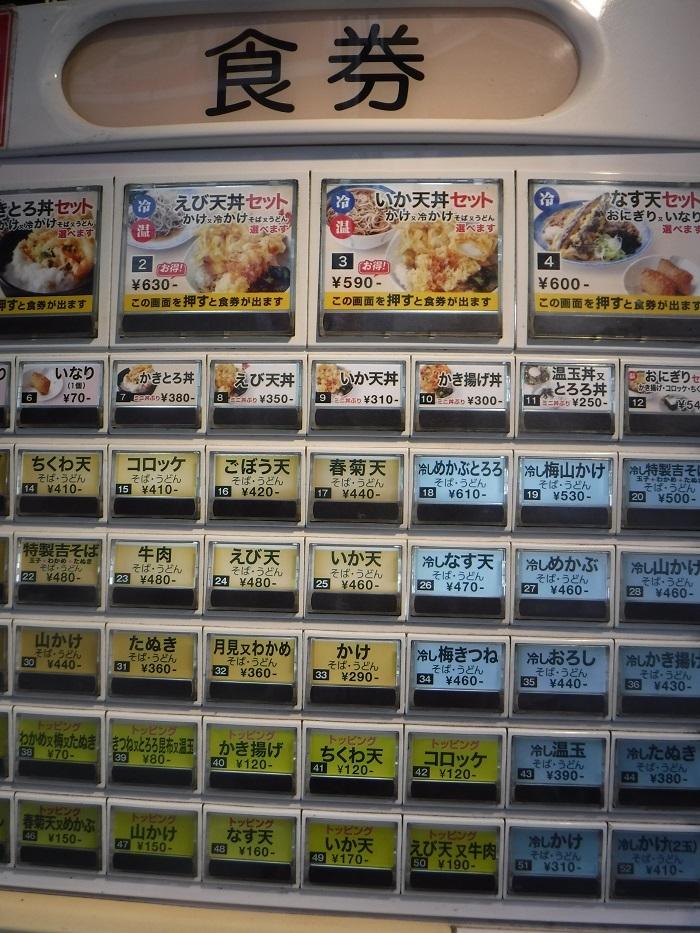 ◆東京出張研修 ~地震に備える集い~_f0238779_20512203.jpg