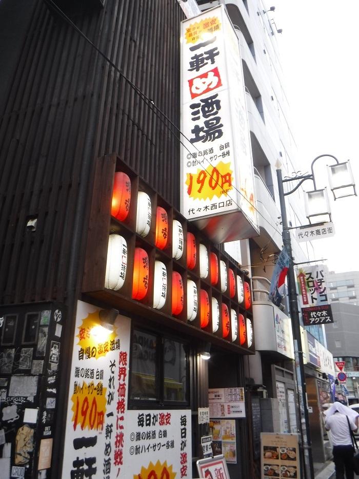 ◆東京出張研修 ~地震に備える集い~_f0238779_20534375.jpg