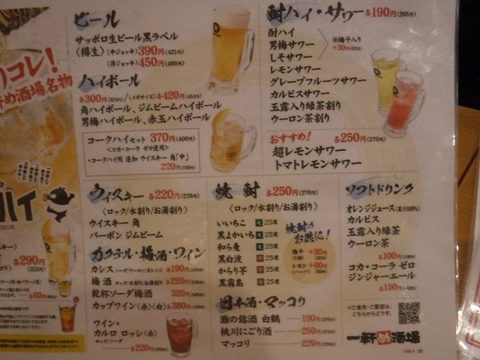 ◆東京出張研修 ~地震に備える集い~_f0238779_20535256.jpg