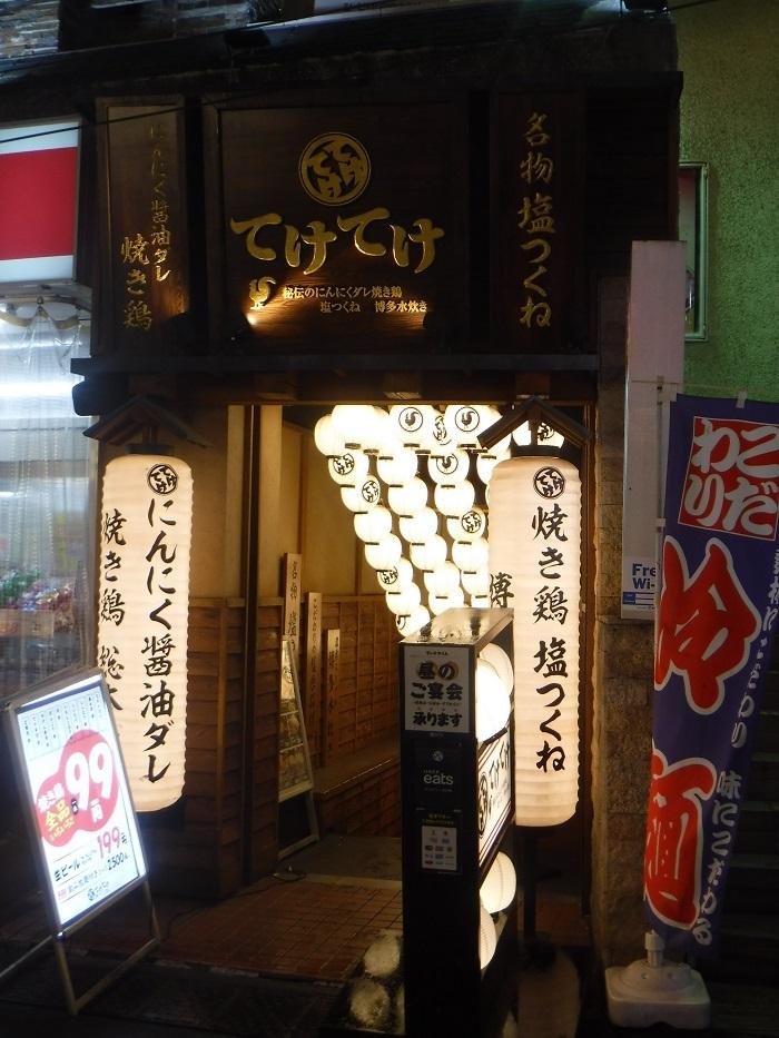 ◆東京出張研修 ~地震に備える集い~_f0238779_20541697.jpg