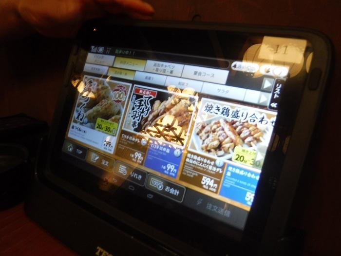 ◆東京出張研修 ~地震に備える集い~_f0238779_20543190.jpg