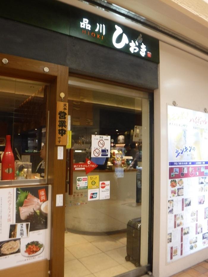 ◆東京出張研修 ~地震に備える集い~_f0238779_20571296.jpg