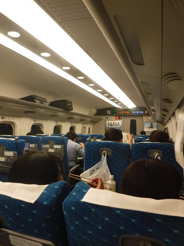 ◆東京出張研修 ~地震に備える集い~_f0238779_20573311.jpg