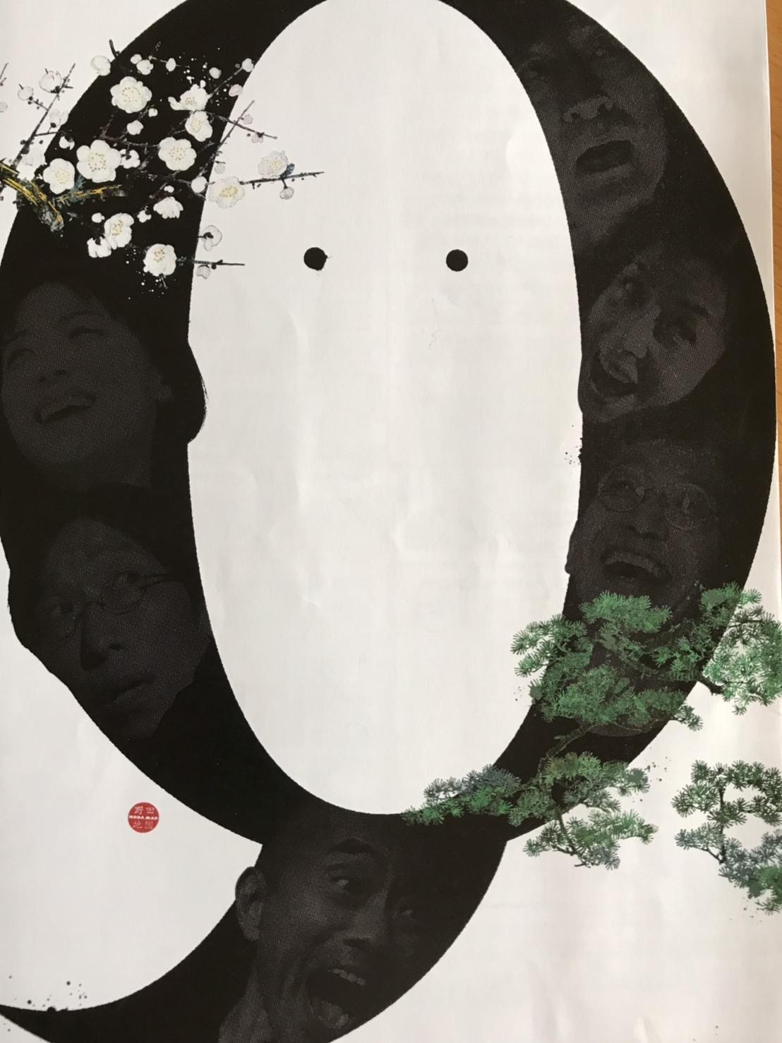 広瀬すず姫は素晴らしーい♪_d0339889_16072716.jpg