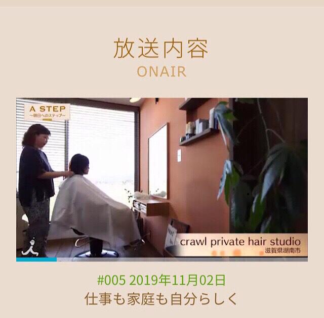 柑子袋の家 TV取材 _d0116299_16205866.jpg