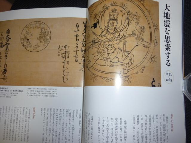 下関・乃木神社創建100年記念の御朱印帳_b0398201_02165282.jpg