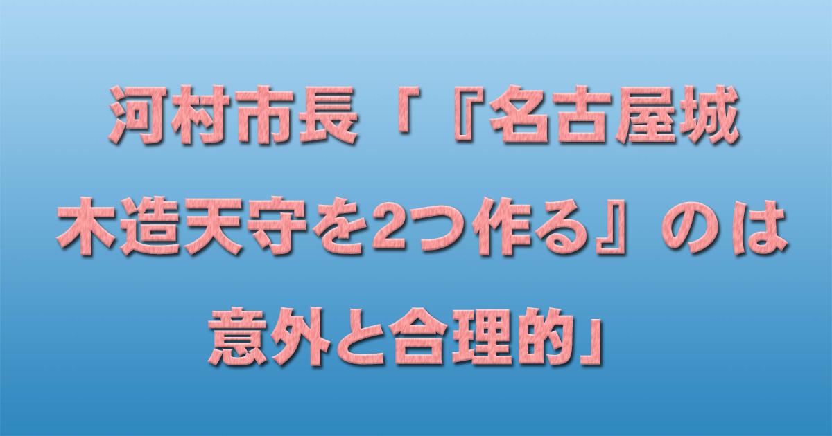 d0011701_17412714.jpg