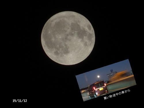 富士山 満月 畑 の備忘録_c0051105_22214943.jpg