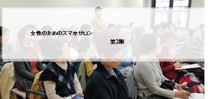 富士山 満月 畑 の備忘録_c0051105_22435189.jpg