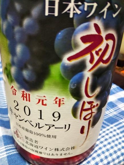ワインとか柿の葉寿司、ぼたん海老_f0316507_18184833.jpg