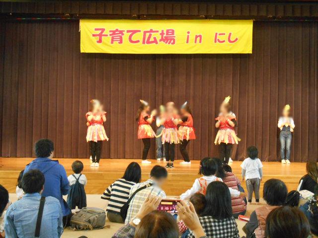 2019 子育て広場 in にし _e0148419_10004.jpg