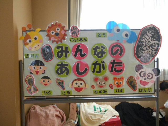 2019 子育て広場 in にし _e0148419_9531784.jpg