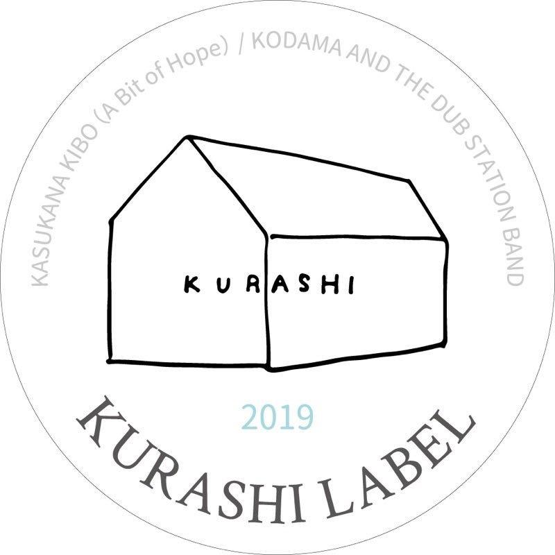 2019/11/20 KODAMA AND THE DUB STATION BAND アルバム『かすかな きぼう』リリース_f0140623_02032779.jpeg
