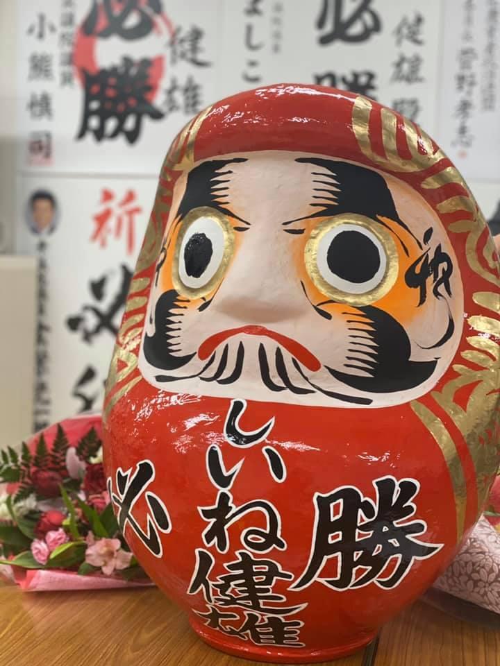 『福島県議会議員選挙』_f0259324_11480604.jpg