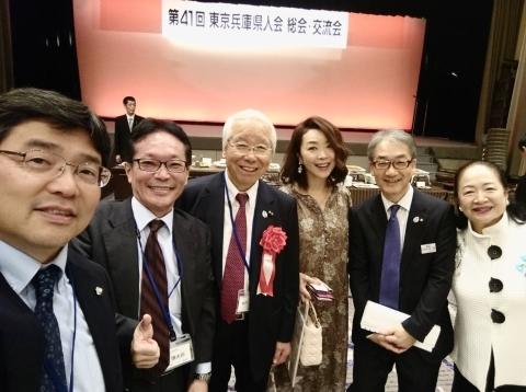 年に一度の兵庫県人会でした。_b0099226_10151403.jpg