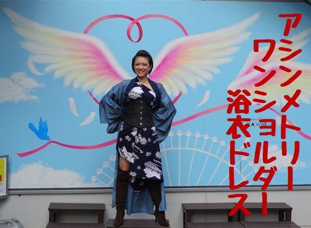 踊り子衣装制作の閃き_d0137326_15583949.jpg