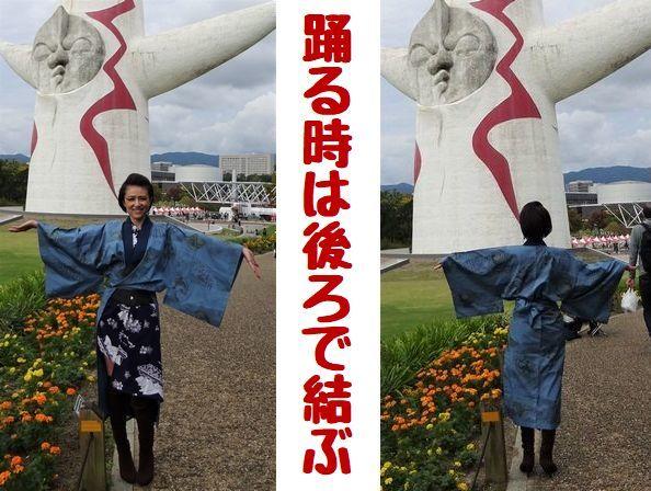 踊り子衣装制作の閃き_d0137326_15584218.jpg