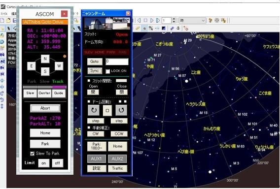 中央光学赤道儀 Althiba自動導入ドライブ_c0061727_10083139.jpg