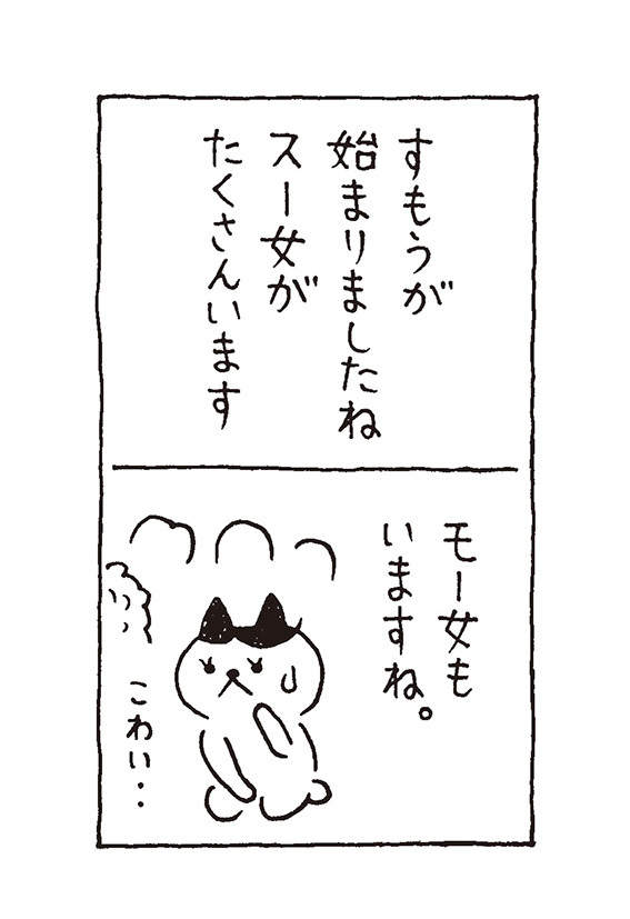 a0249132_14022864.jpg