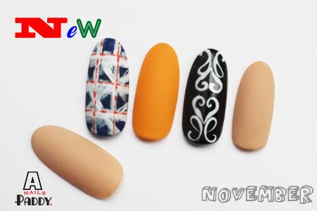 November NEW Design_e0284934_14331535.jpg