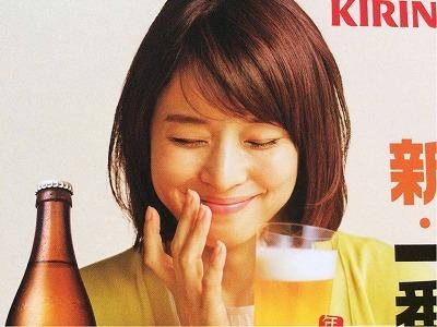 あれ以来飲んでないんすけど、このCM観たら・・少し・・・ : yuuki ...