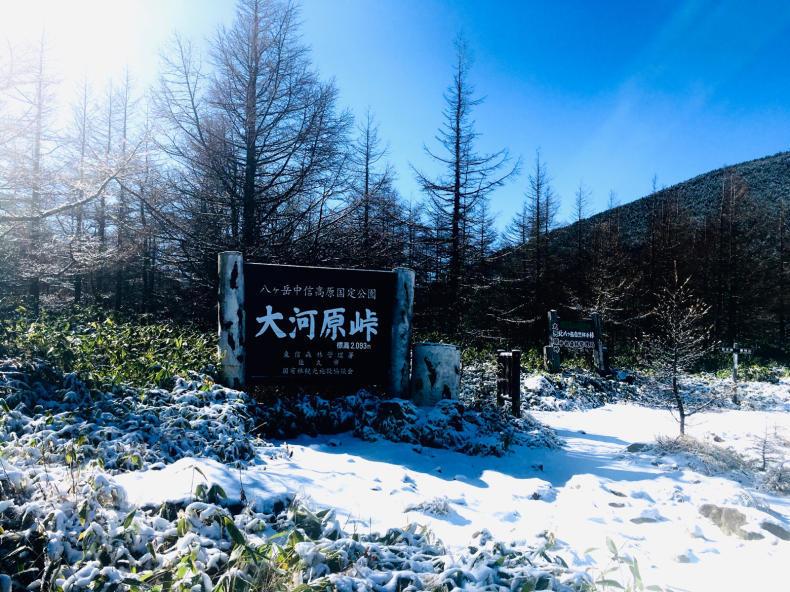 山はもう雪_b0404748_20214801.jpg