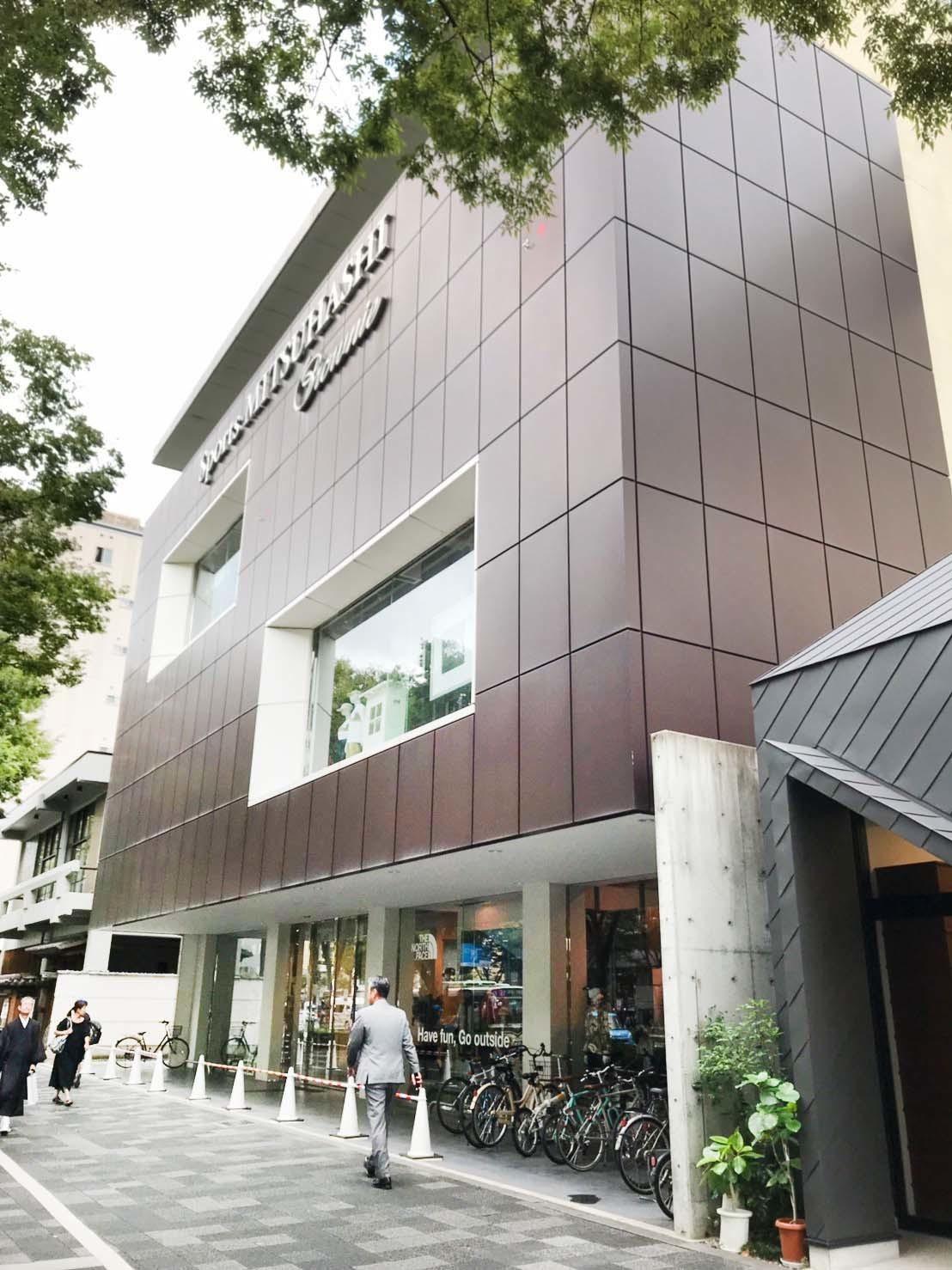 SPORTS MITSUHASHI様2店舗完了!_f0300358_15080083.jpg