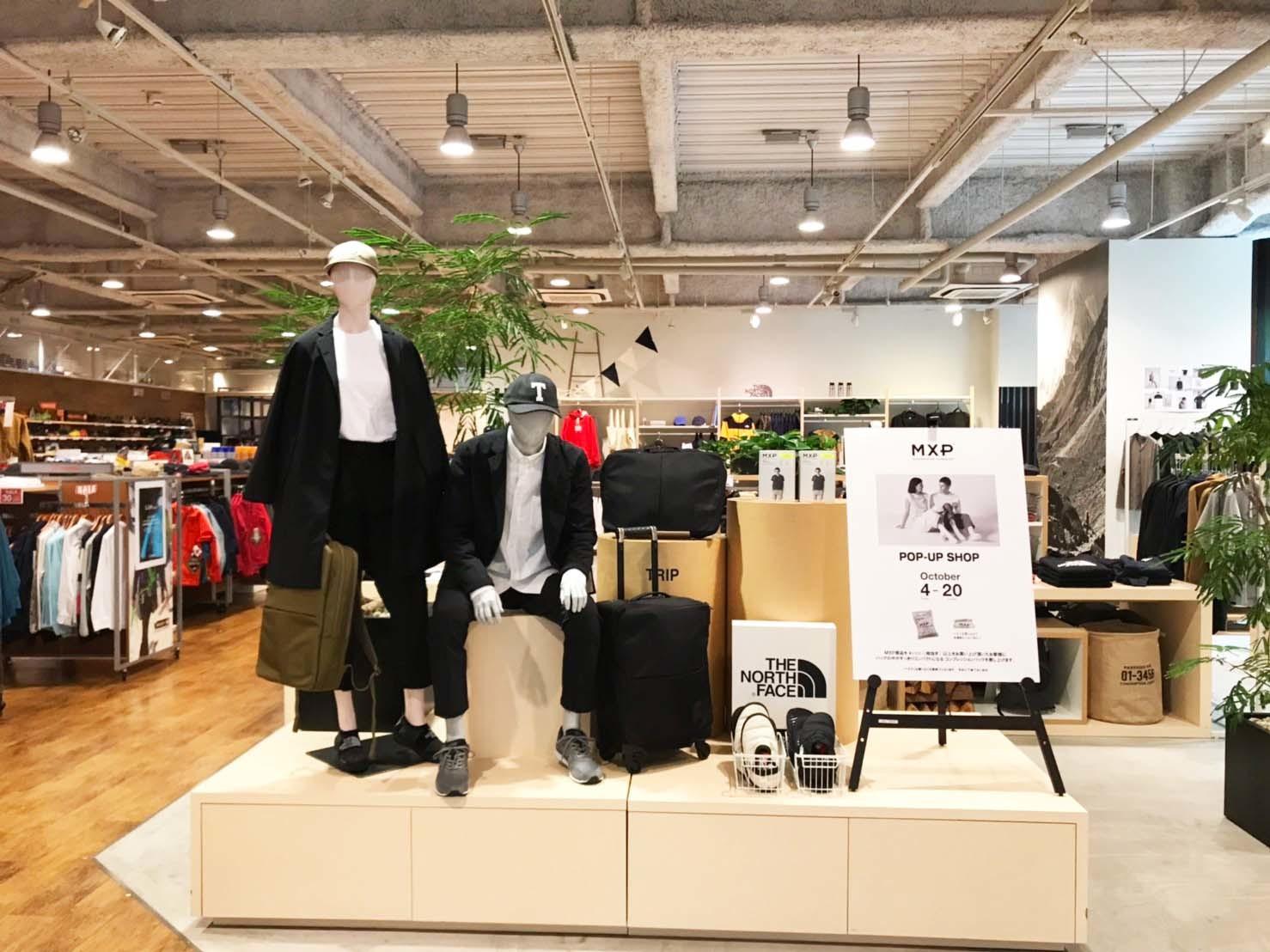 SPORTS MITSUHASHI様2店舗完了!_f0300358_15080317.jpg
