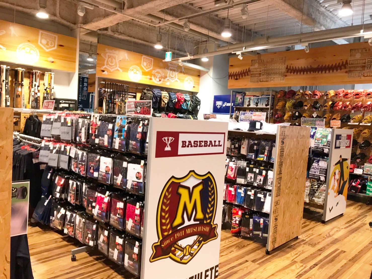 SPORTS MITSUHASHI様2店舗完了!_f0300358_15080746.jpg