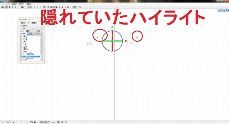 MMD「モーフ追加」_b0362459_14412237.jpg