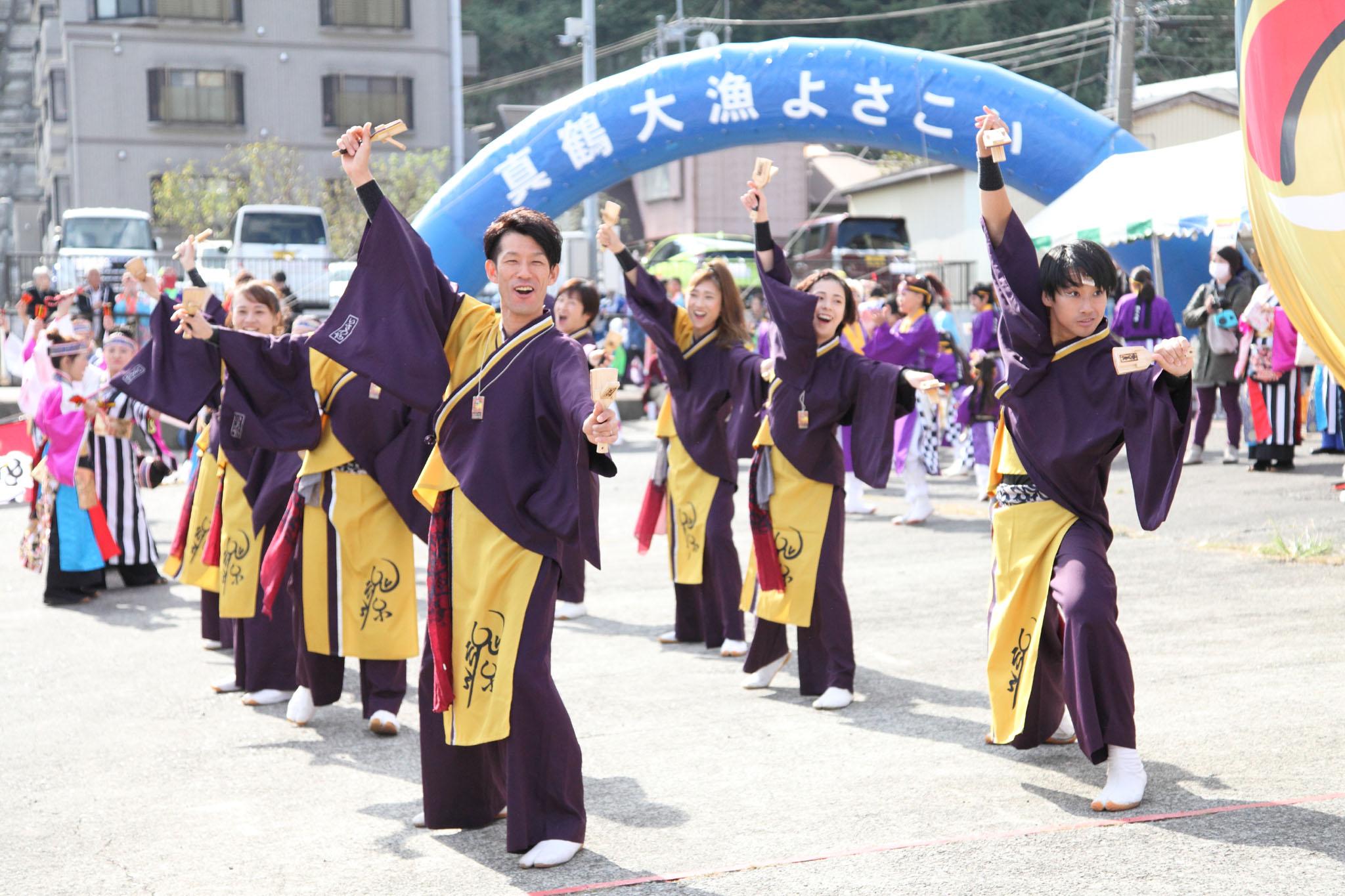 真鶴よさこい大漁フェスティバル2019【5】 _c0299360_17303398.jpg