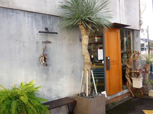 西荻窪「cotito コチト」へ行く。_f0232060_1691489.jpg