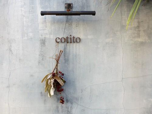 西荻窪「cotito コチト」へ行く。_f0232060_1692388.jpg