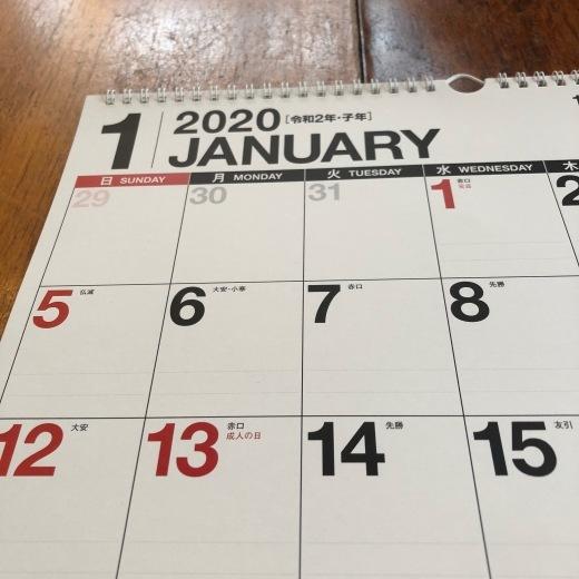 カレンダー_c0133561_00483318.jpg