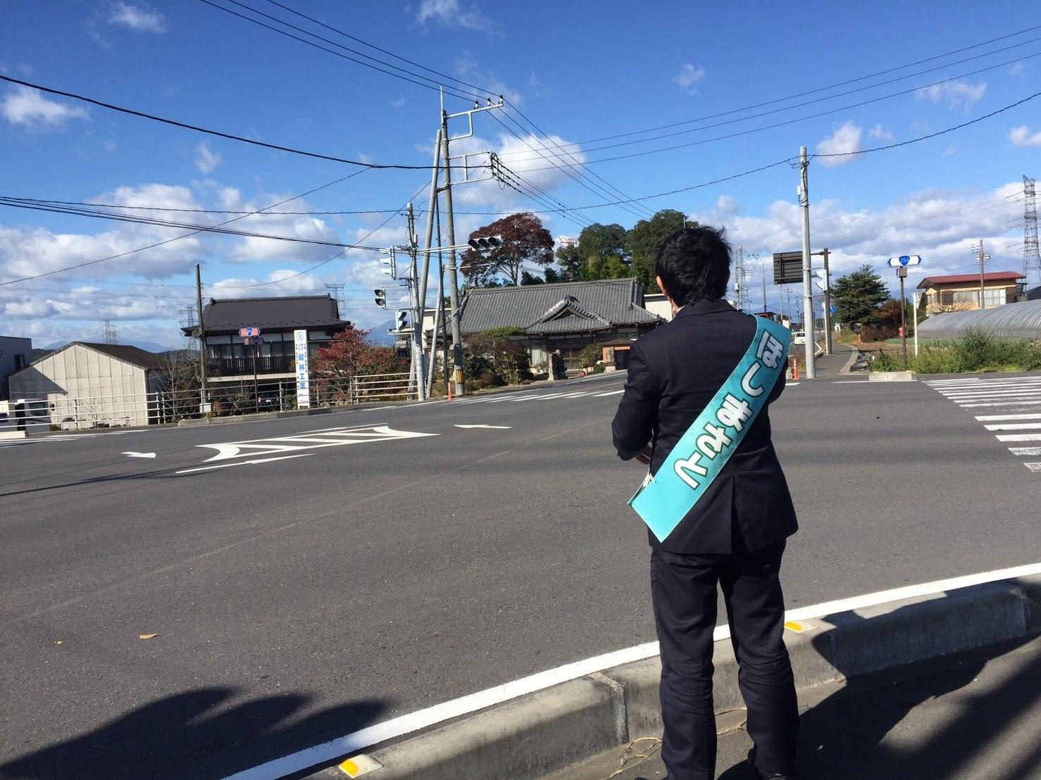 選挙戦3日目…湯津上・宇田川・奥沢・羽田_b0063162_23435408.jpg