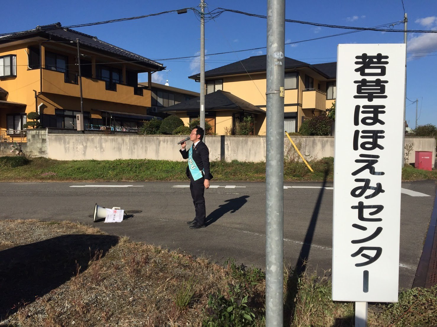 選挙戦3日目…湯津上・宇田川・奥沢・羽田_b0063162_23482165.jpg
