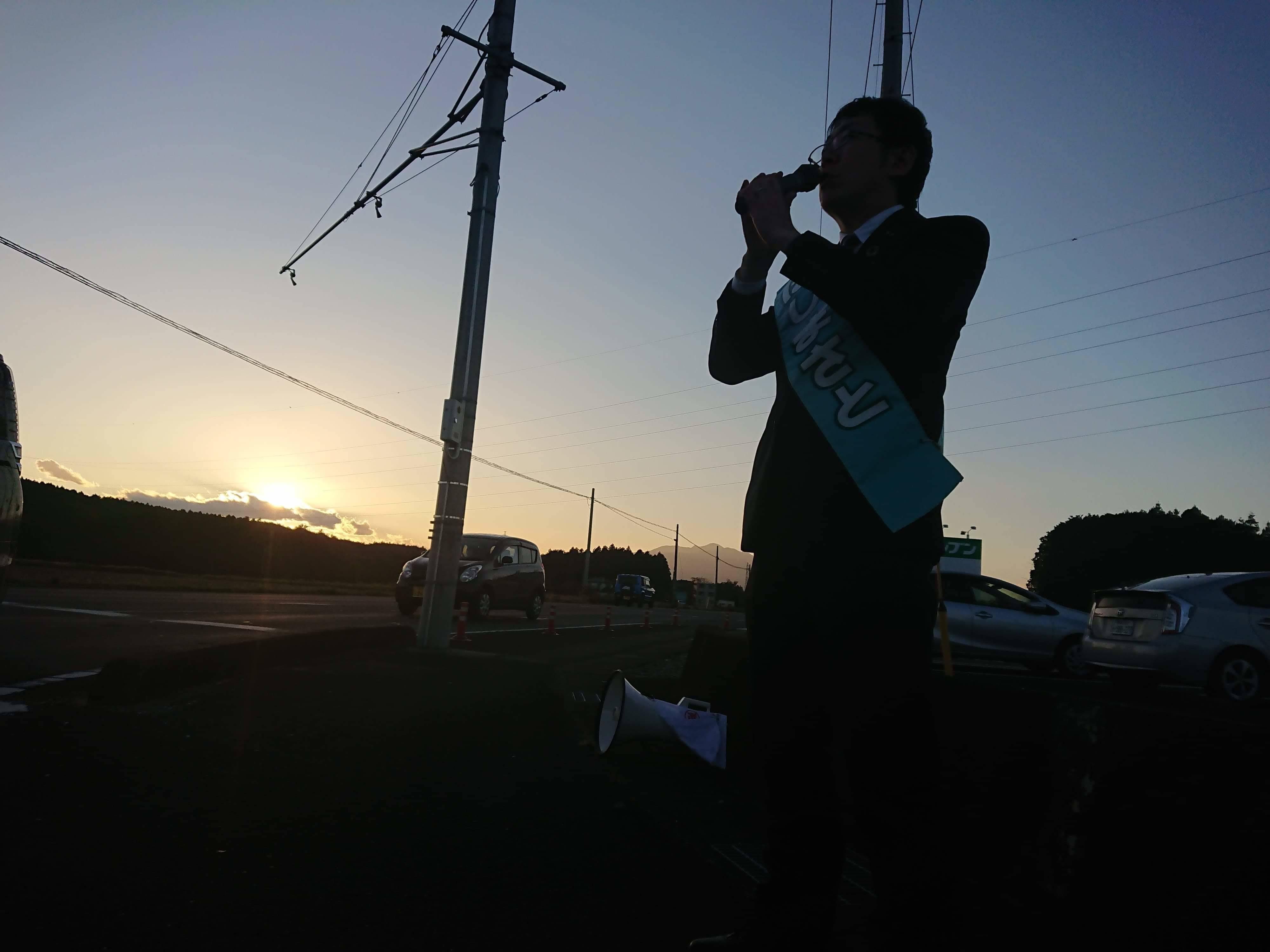 選挙戦3日目…湯津上・宇田川・奥沢・羽田_b0063162_23541392.jpg