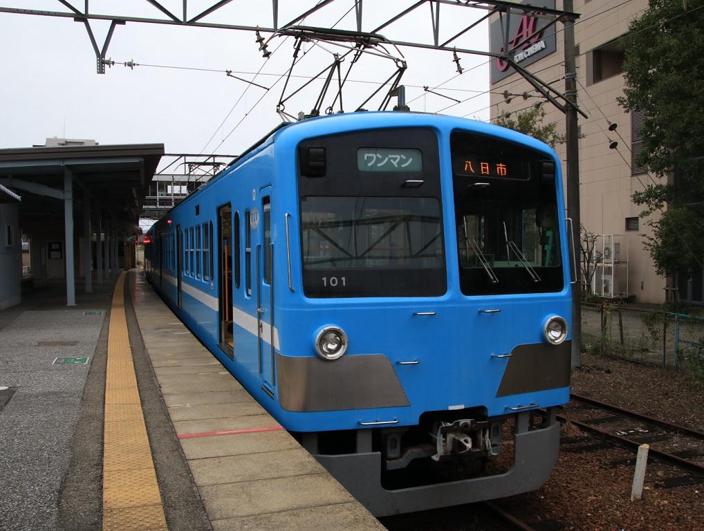 JR彦根駅から近江鉄道乗車 _d0202264_9315215.jpg